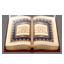 .•:*¨`*:•. ][ ( المنتدى الاسلامي ) ][.•:*¨`*:•.