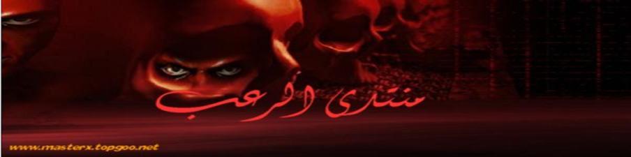 منتديات هكر مصر