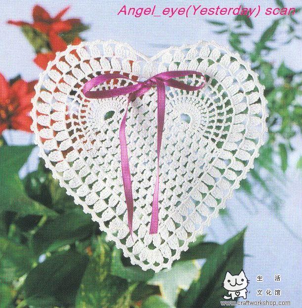 ديكور كروشيه منوع  كروشية و تصاميم الكروشيهطريقة عمل مفرش كروشيه على شكل قلب