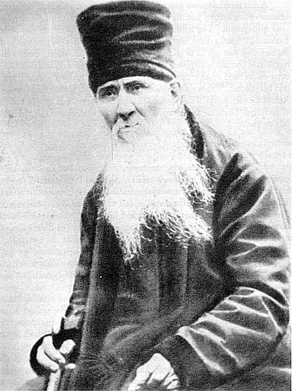 saint Ambroise d'Optina, photo