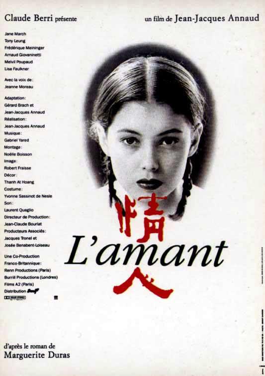 Un très très beau film :-) .