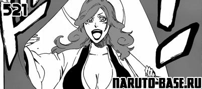 Скачать Манга Блич 521/ Bleach Manga 521 глава онлайн