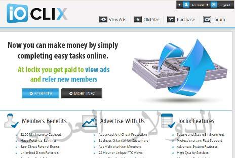 شركة clix الجديدة الدفع فورى 035.jpg