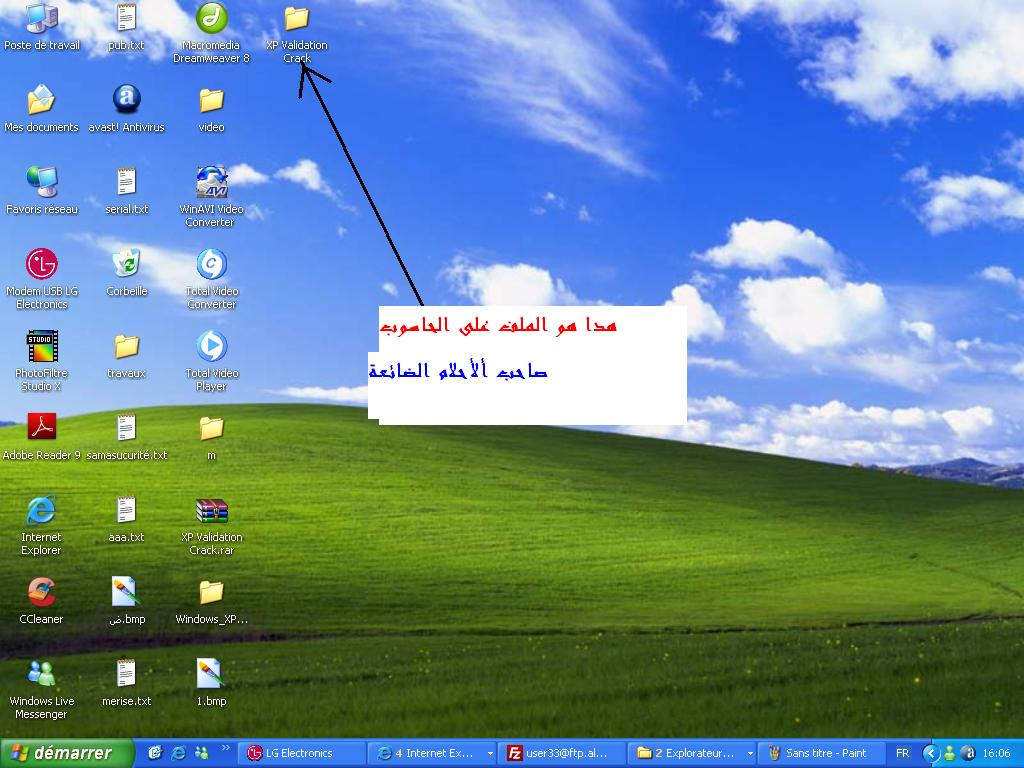 windows xp genuine advantage crack 1.9.42.0
