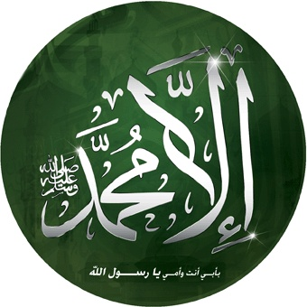ela-mohammed
