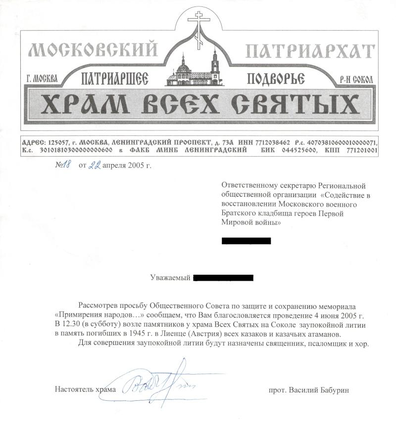 http://i17.servimg.com/u/f17/17/58/17/75/dddd_d11.jpg